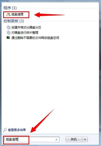 有效重建win7缩略图缓存具体操作方法