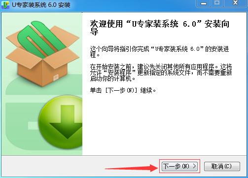 u盘安装系统的方法